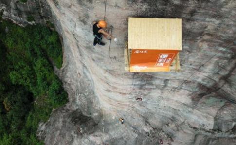 神奇!小卖部开在悬崖上 买瓶水要飞檐走壁
