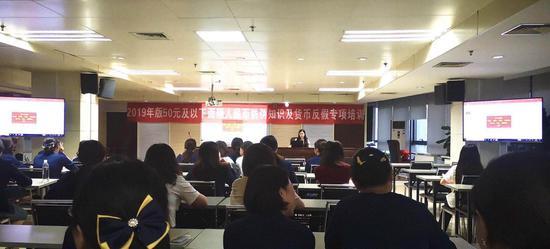 恒丰银行重庆分行顺利完成2019年版新版人民币发行工作