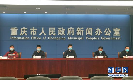 2月5日,重庆市召开新型冠状病毒感染的肺炎防控工作例行新闻通气会。新华网 韩梦霖 摄