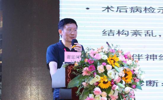 讲课者:重庆医科大学附属第一医院谢延风教授   课题:《脑局灶性皮层发育不良所致癫痫的外科治疗》