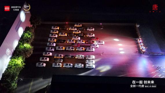 比亚迪全新一代唐和元EV360车型造型