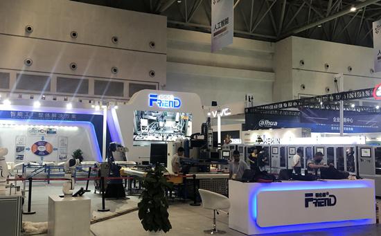 中国智谷(重庆)—福伦德亮相智博会 全方位展示智能工厂运作