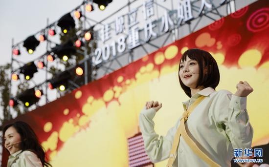 2018重庆小姐大赛三甲出炉 冯提莫空降作评委献歌