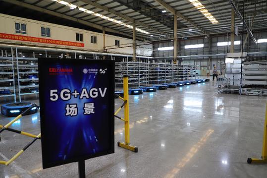"""【2020·指尖城市】""""5G+数字重庆"""" 助力打造""""智造重镇""""、建设""""智慧名城"""""""