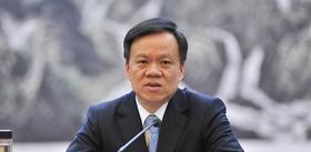 陈敏尔主持召开市级领导干部会议