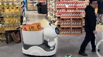 满是黑科技的智能体验超市来了