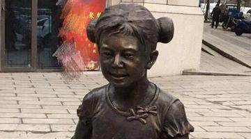 何炅哪吒版雕像惊现重庆万盛