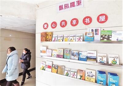 """""""共享书屋""""给居民提供了良好的阅读体验。 本报记者 甘侠义 摄"""