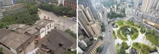 小龙坎广场改造前后对比