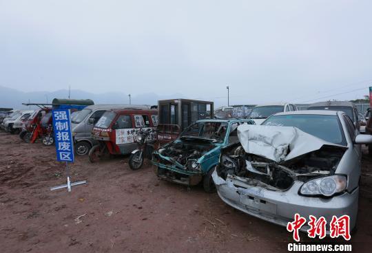 """重庆联合排查出""""僵尸车""""929辆 整治初见成效"""