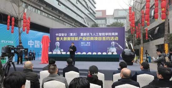 重庆邮电大学校长李林代表学校致辞