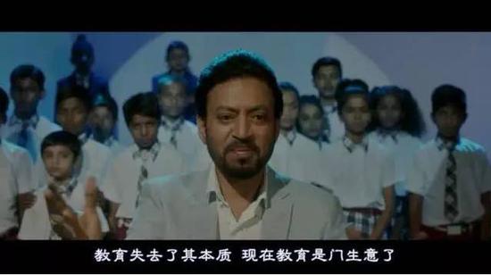 印度电影《起跑线》
