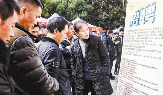 二月二十三日,南川市民在家门口挑选自己满意的工作。特约摄影 瞿明斌