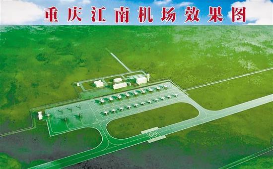 重庆江南机场效果图