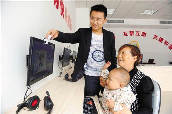 广阳镇互助平台