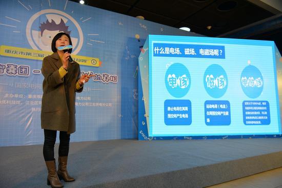 重庆大学环境与资源科学学院教授黄川