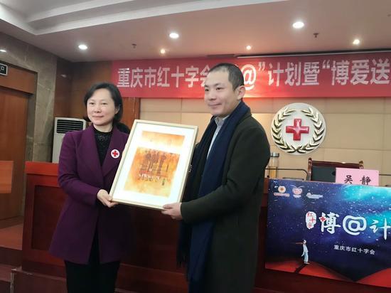 刘春田将画作赠送给重庆市红十字会