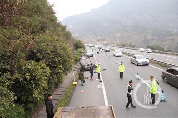 △ 事故现场。重庆高速执法供图