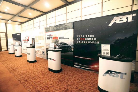 活动由汽车升级改装领域五大品牌联合举办