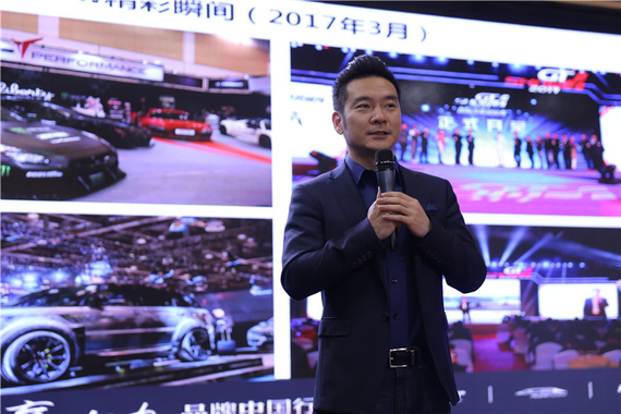 改联汽车改装互动平台创始人吴中华先生