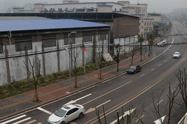双向4车道!新九中路30日通车 到重庆西站更方便