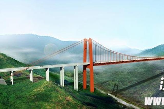 四面山高速笋溪河特大桥 明年3月具备通车条件