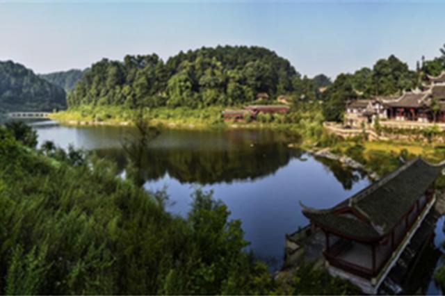 记住乡愁!28个村落入选重庆首批历史文化名村