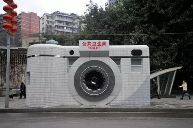 """重庆这些高颜值公厕你去""""打卡""""了吗"""