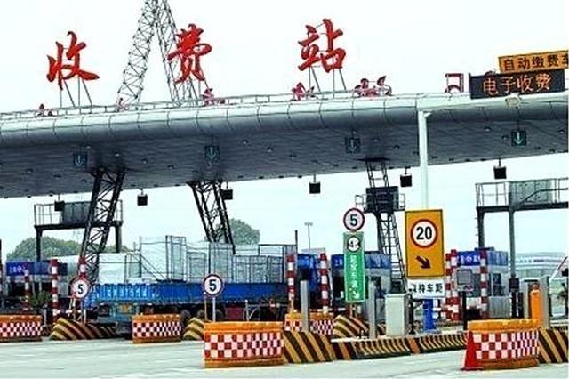 重庆高速路通行费套餐开放购买 这类人买最划算
