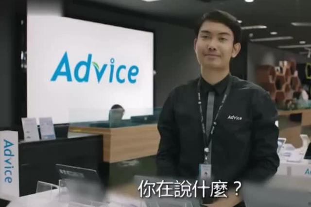 泰国一逆天广告 夫妻两要给儿子买平板电脑