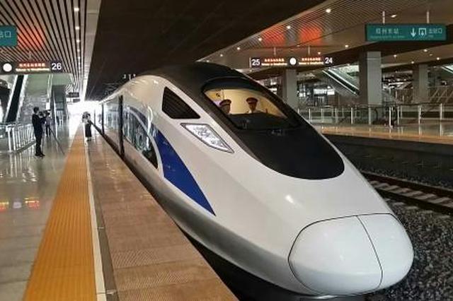 """""""广渝动车""""本月26日开通 广州至重庆缩短至6小时"""