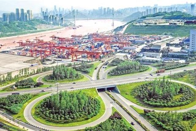 62个内陆开放重点项目集中落户重庆 签约金额超千亿
