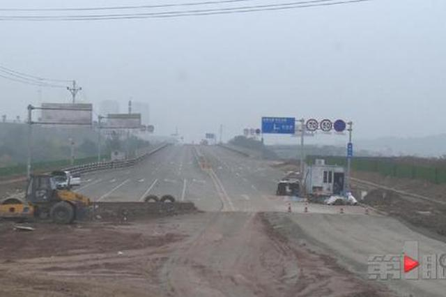 重庆开工建设一条新干道明年通车 复盛15分钟到机场