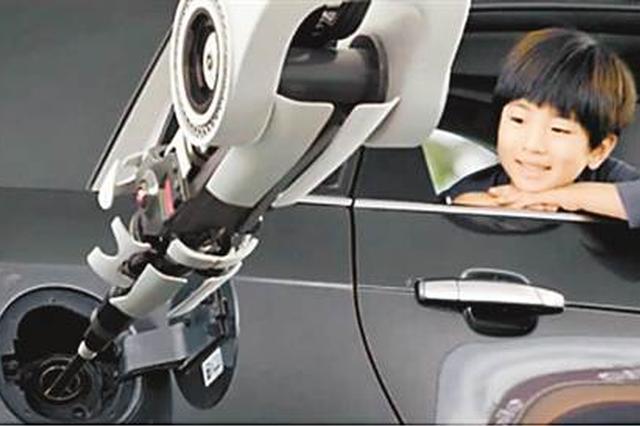 机器人加油站明年现身重庆 车主全程不用下车