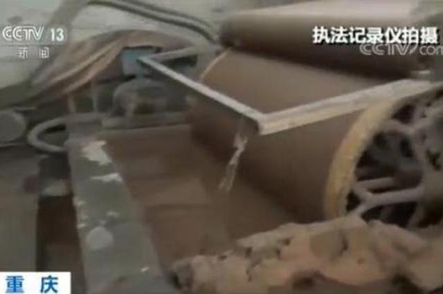 """重庆""""三无""""造纸厂暗管排污致8000人供水中断"""