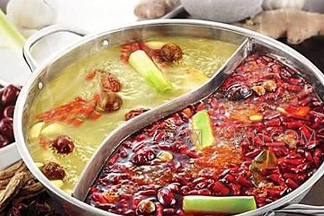 重庆火锅底料 销往24个国家和地区