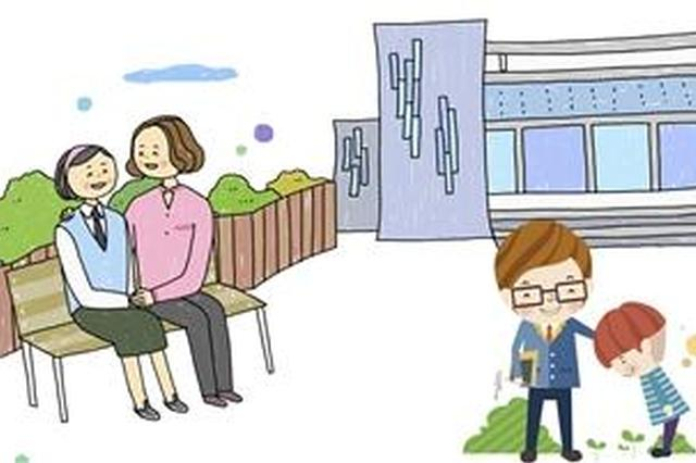 重庆初二学生大胆热恋 一堂心理课后他们分手了