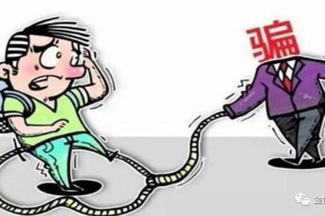 重庆警方破获涉案千万元保健品系列诈骗案