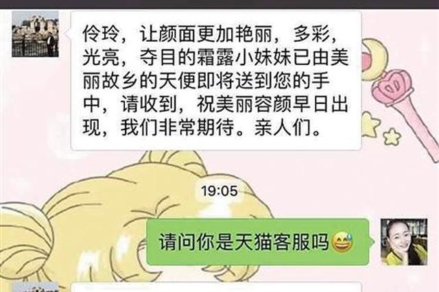 """为给外孙女减压 外公频冒金句飚蹩脚英语当""""闺蜜"""""""