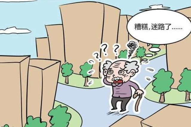重庆七旬婆婆迷路招停出租车 的哥免费送回家