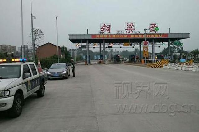提个醒!重庆三环高速今年最严大检查来了!