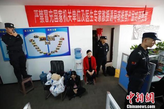 重庆破获特大诈骗案 核破案万余起抓获嫌犯323人