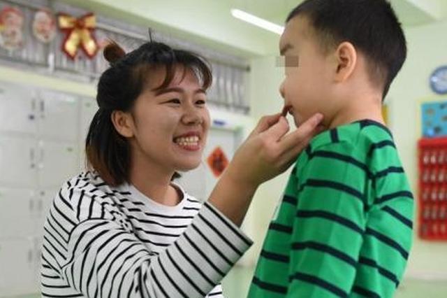 彭水县招聘教师154名 12月下旬陆续开始报名