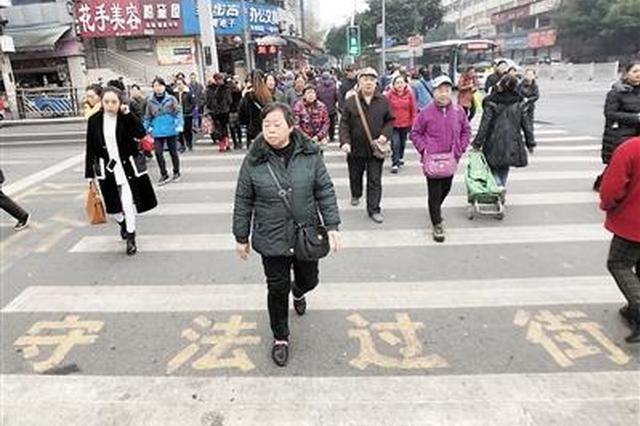 重庆严查行人乱穿马路这四种行为 按上限罚款