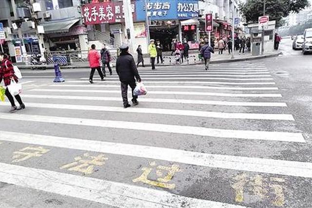 注意了!重庆行人随意穿行扰乱交通要遭处罚