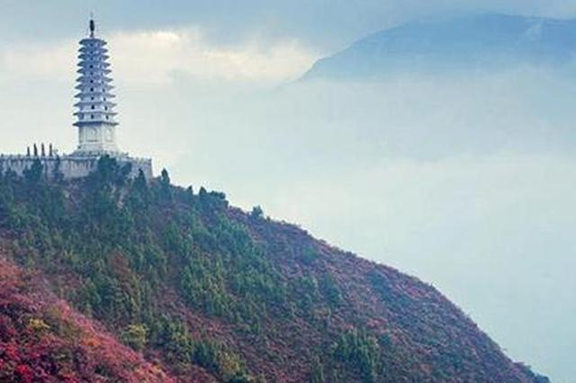 重庆有望再添三个4A景区 已进入公示阶段