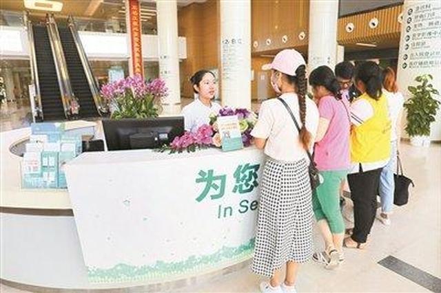 重庆市三级医院门诊今年至少留一半号源网上挂