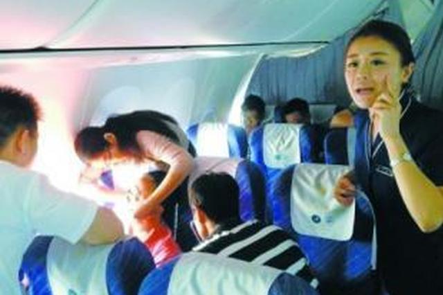 乘客万米高空突发疾病 援藏干部伸手解危难