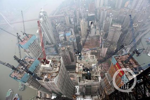 356米!重庆在建第一高楼封顶 刷新重庆天际线