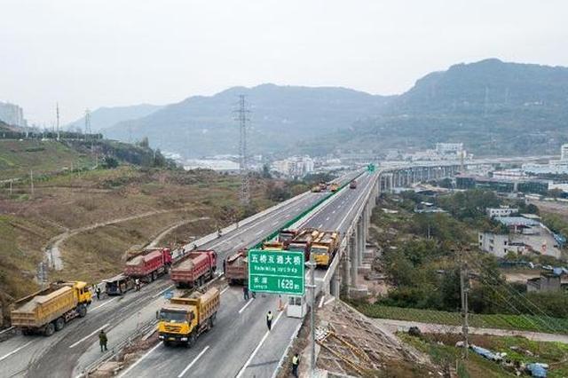 万利高速公路重庆段建设进入尾声 预计年内通车